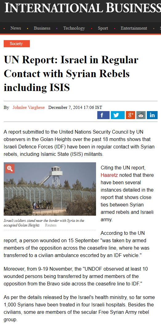 israel and isis relationship with