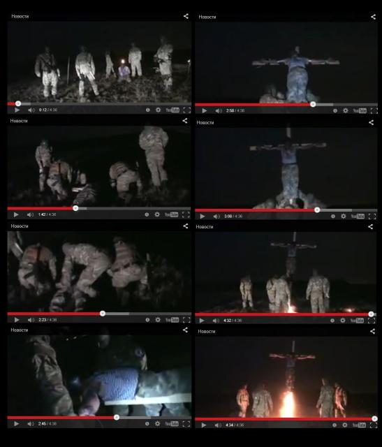 azov leak video