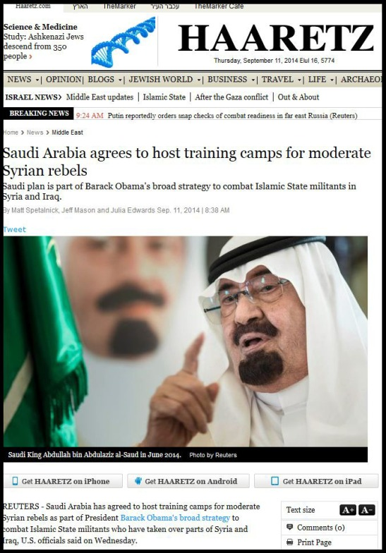 sauditraining-camps-for-fsa2